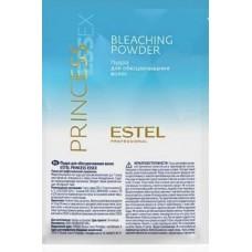 Estel Professional Essex Princess Пудра для обесцвечивания волос 30 гр