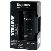 Kapous Professional Пудра для создания объема на волосах 7г
